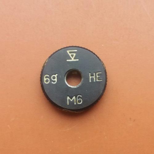 Кольцо резьбовое М6х1  НЕ  6g *