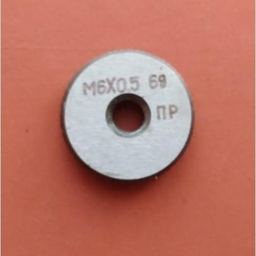 Кольцо резьбовое М6х0,5 ПР 6g*